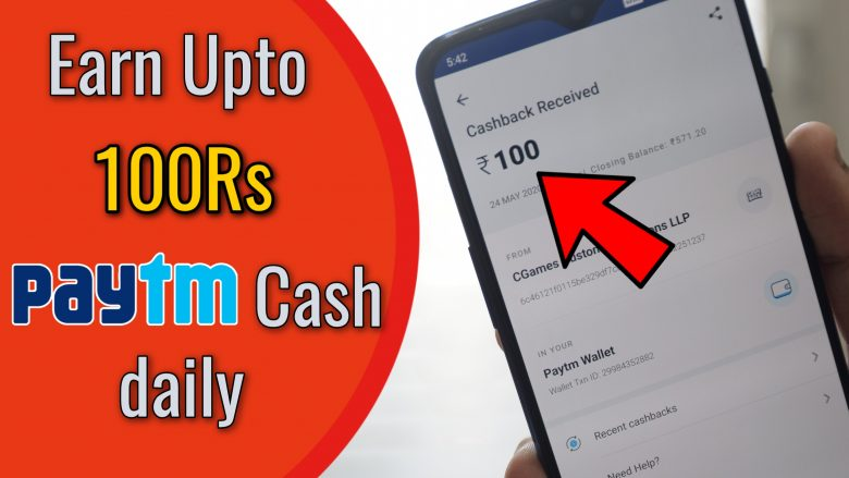 Earn Paytm cash app